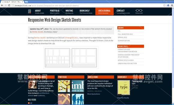 10个超棒的响应式Web设计工具_网络营销