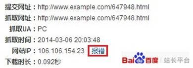 网站IP变更后的处理方法_网络营销