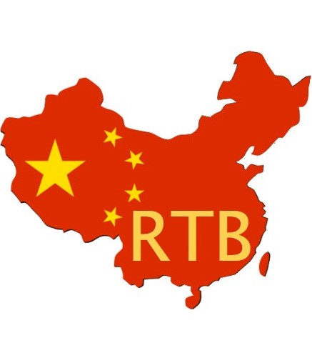RTB实时竞价技术在中国_网络营销